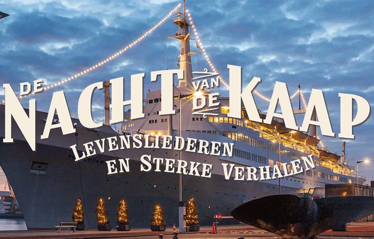 Nacht van de Kaap SS Rotterdam